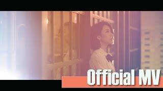 J.Arie 雷琛瑜 -《我錯》- 電影「失戀日」主題曲Official Music Video
