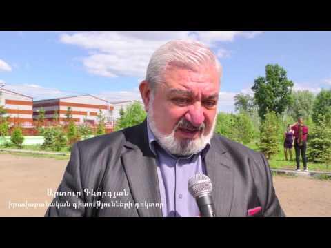 Открытие армянской школы в Балашихе