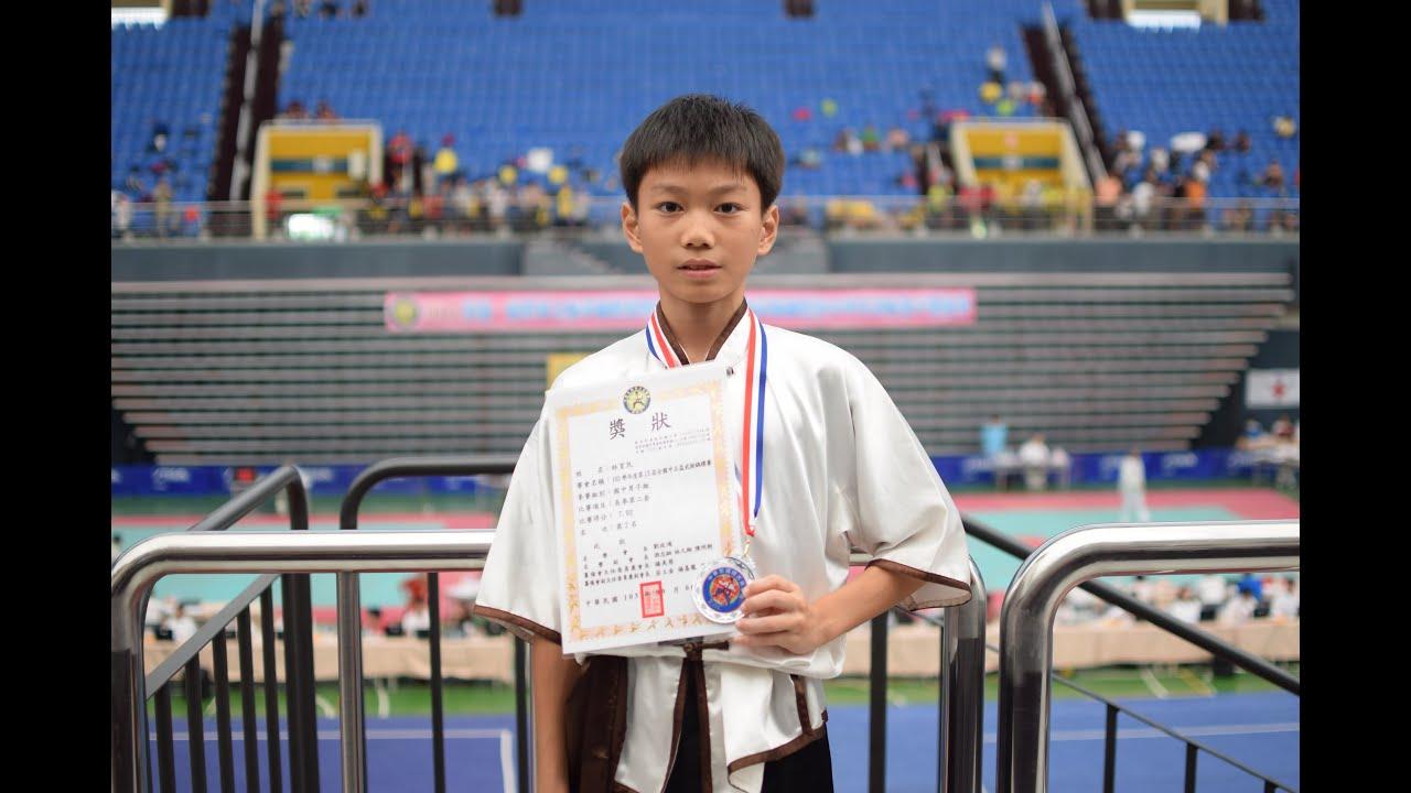 103學年度第13屆全國中正盃武術錦標賽國中男子組長拳第二套 亞軍 林育民 - YouTube