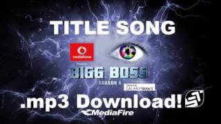 Bigg boss theme music
