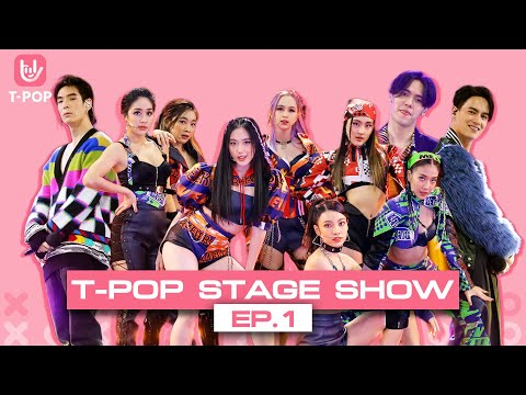 T-POP Stage Show EP.01   04.09.64 [FULL EP.]
