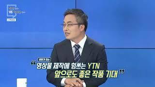 2020-11-22 [YTN 시민데스크] / YTN dmb