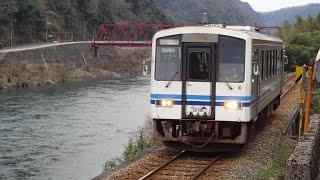 三江線江の川沿いを快走するキハ120形 江平駅周辺 2018.3.15 thumbnail