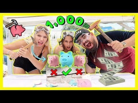 רסק את החזיר הנכון ותזכה ב1,000 שקל!!! 😱 עם זהבי ודניאלה