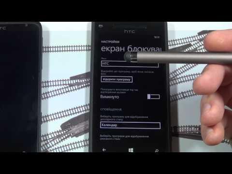 ГаджеТы: достаем из коробки HTC Windows Phone 8X