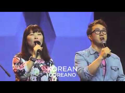 Generacion 12 - Dios Incomparable (Versión Internacional)