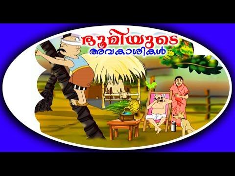 Boomiyude Avakashikal | Vaikkom Muhammed Basheer Story | Informative Story