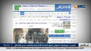 الإعلام المغربي يصب الزيت على النار ... ويشن حملة شرسة على الجزائر