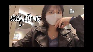 ENG|카페 공부 VLOG|study with me|공…