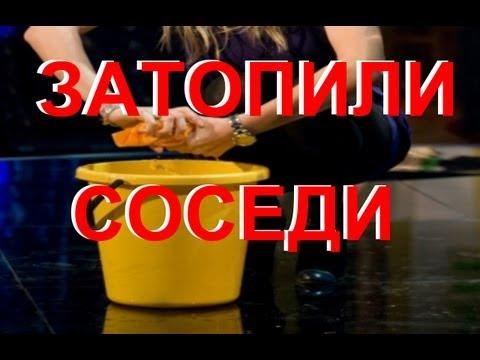 Гибель линкора Новороссийск: пять версий