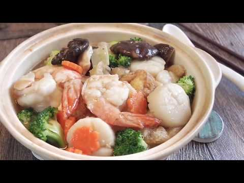 BEST Ever Superior Seafood Pot | Yi Pin Guo 一品锅 (煮炒)