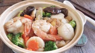 How to cook Zi Char Chinese Superior Seafood Pot | Yi Pin Guo 一品锅 (煮炒)