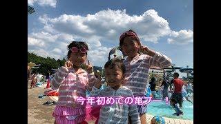 2018亀岡運動公園プール行って来たよ~灼熱39度・・・熱中症なりかけ・・・