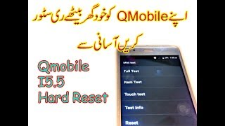 how to hard reset pattern remove qmobile i5 5