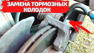 Снятие и замена передних тормозных колодок Лада Калина