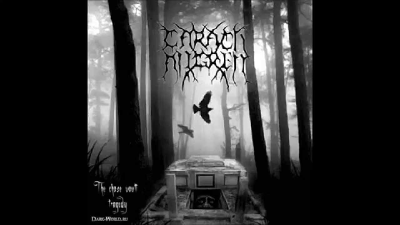 Carach Angren The Chase Vault Tragedy Youtube
