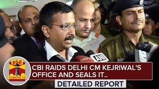 CBI Raids Delhi CM Arvind kejriwal's Office and Seals it : Detailed Report Spl hot tamil video news 15-12-2015