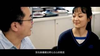 Publication Date: 2020-06-26 | Video Title: 天水圍官立中學 - (主題:坐)