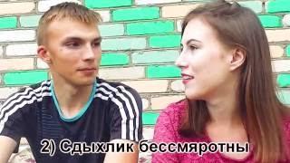 Изучаем белорусский язык вместе с Катей