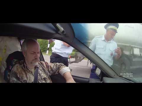 Секта ГИБДД РФ на дорогах нашей РОДИНЫ (Белгородская обл.)