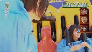欅坂46渡邉理佐のコンタクトの時の可愛いw
