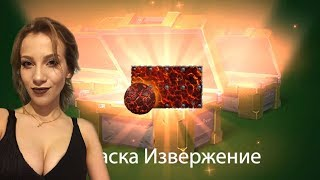 МОЯ ДЕВУШКА ВЫБИЛА АНИМАШКУ | ОТКРЫТИЕ 100 КОНТЕЙНЕРОВ | ТАНКИ ОНЛАЙН