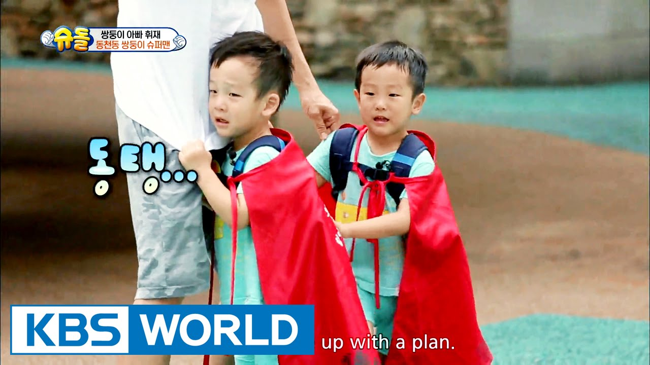 return of superman korean twins meet