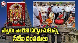 యాదాద్రిలో సీజేఐ ఎన్వీ రమణ దంపతులు పూజలు : CJI NV Ramana Visits Yadadri Temple | V6 News