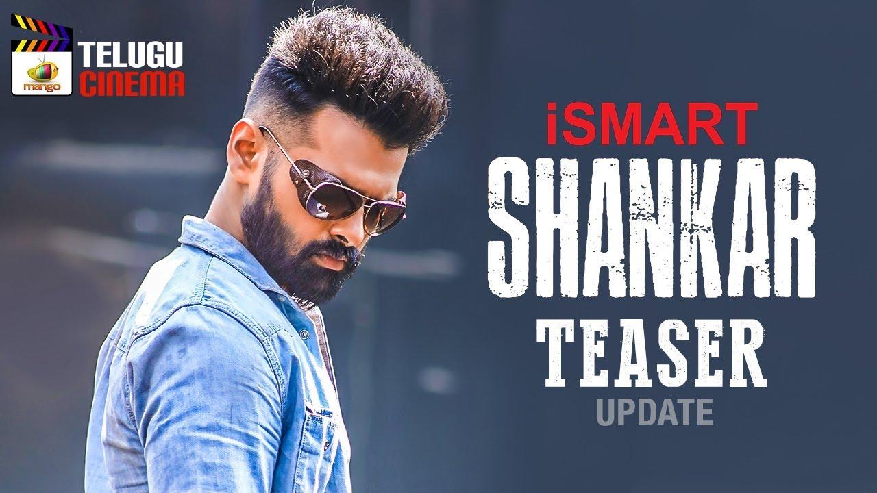 Ismart Shankar Movie Teaser Update Ram Pothineni Nidhhi Agerwal