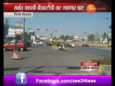 Pimpri Chinchwad | To Build Subway And Spoil Roads