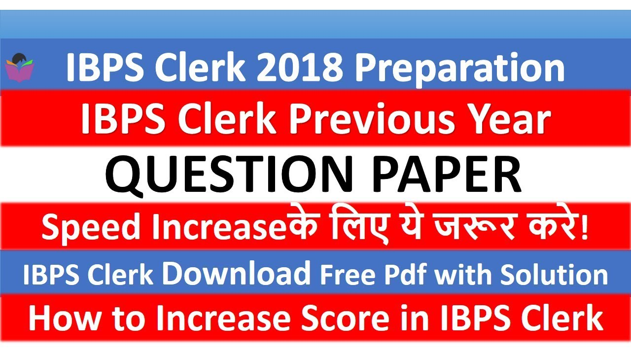 Ibps Previous Question Paper Pdf