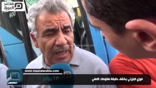 مصر العربية | فوزي البنزرتي يكشف حقيقة مفاوضات الاهلي