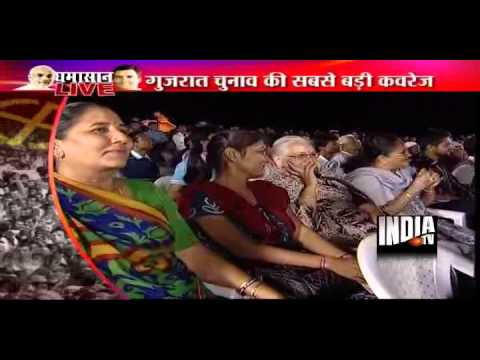 Ghamasan Live Porbandar (Gujarat) !