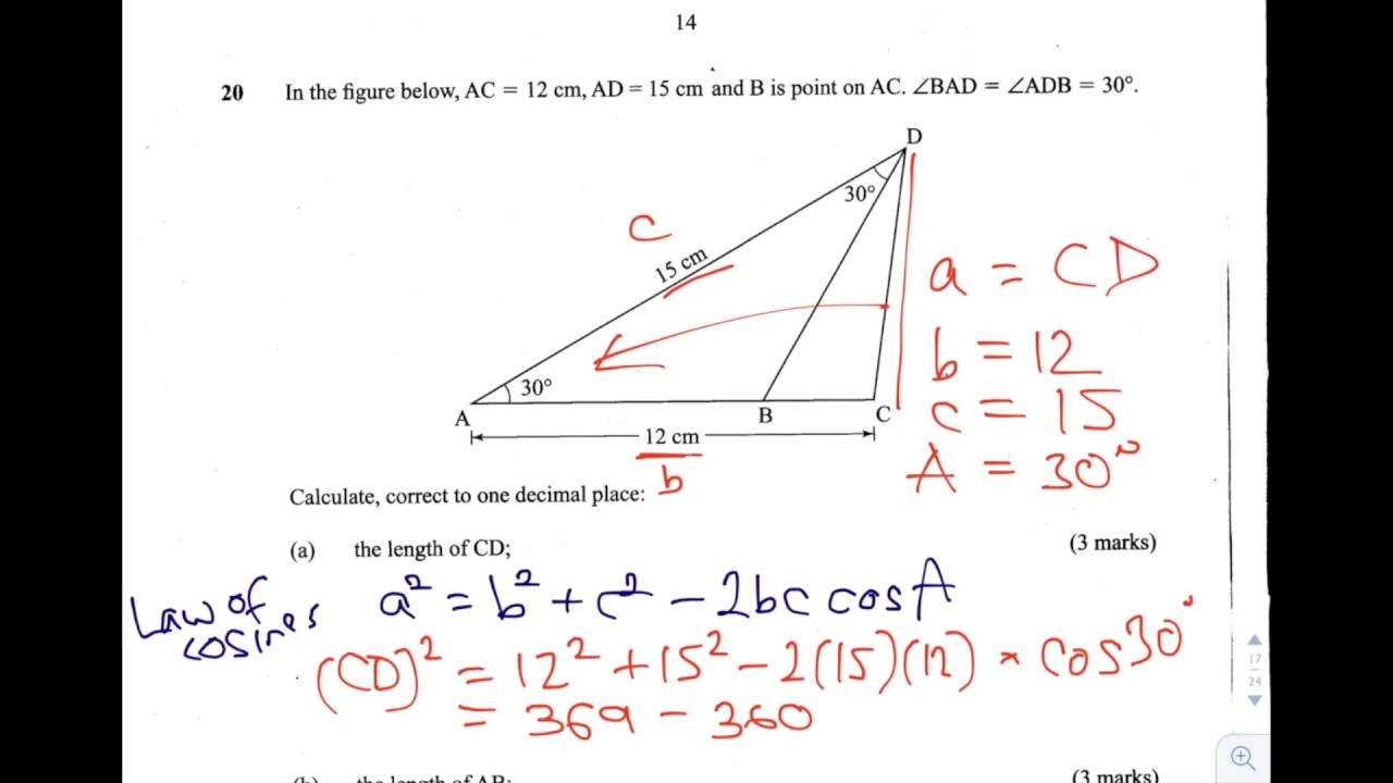 KCSE 2015 Mathematics Paper 1: Question 20 (a) | Cosine Law