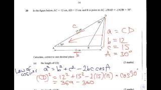 KCSE 2015 Mathematics Paper 1: Question 20 (a)    Cosine Law