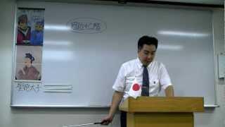 平成24(2012)年9月29日に大阪・梅田で行った、第32回黒田裕樹の歴史講...