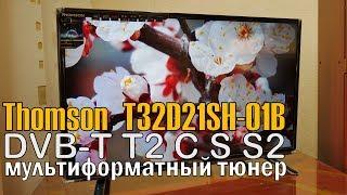 ОНЛАЙН ТРЕЙД.РУ Телевизор Thomson T32D21SH-01B.