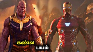 Avengers Infinity War Thanos Fears About Tony Stark ??? In Tamil