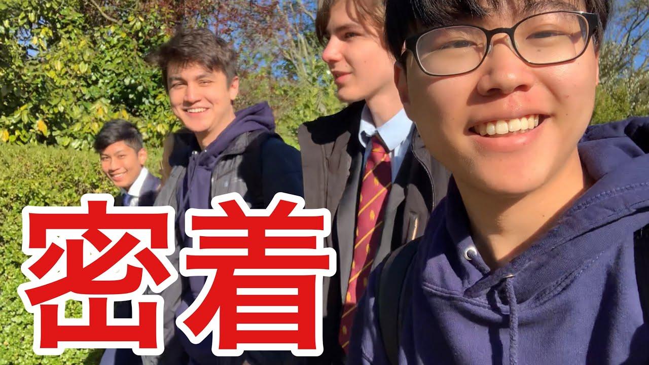 【イギリス留学】高校生活最後の1日に密着してみた