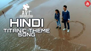 Hindi | Titanic Theme Song | My Heart Will Go Of | Hindi Version | AVT ENTERTAINMENT