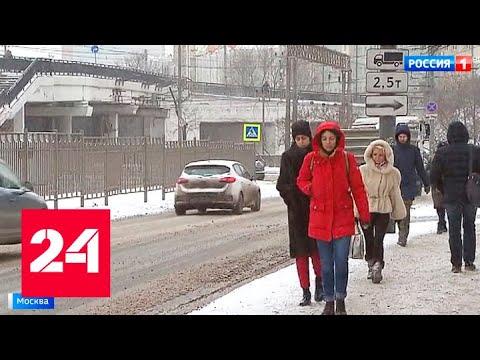 Долгожданный снегопад спровоцировал в Москве серьезные пробки - Россия 24
