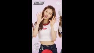 Weki Meki - Pretty Boy (iTeen Girls Special)