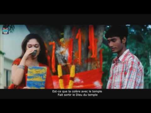 Nadagam Nadathi - Devathayai Kanden | VOSTFR