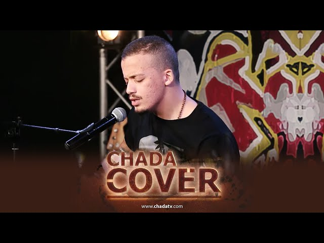 CHADA COVER : The Grunge Garage