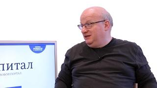 """Дмитрий Джангиров, """"Ответы на вопросы"""", часть 6"""