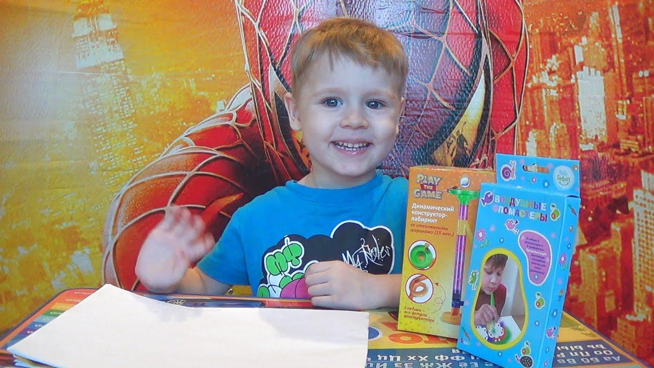 Распаковка игрушек из магазина Fix price - Видео для детей.