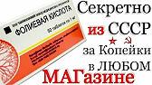 Онколан средство против онкологии. Цена 280 рублей. Доставка почтой по рф.