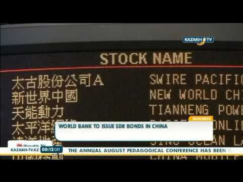 World Bank to issue SDR bonds in China - Kazakh TV