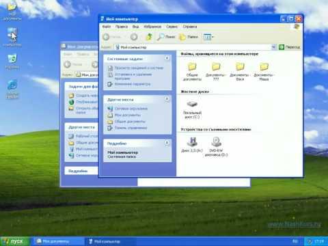 Основы работы на ПК   WindowsXP   9  Окно Часть 2   размеры