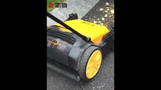 청소기 업소용 대용량청소기 공업용 마트 도로청소기
